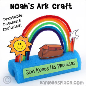 Noah's Ark Rainbow Display Craft