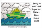 Raining on Noah's Ark Paper Craft