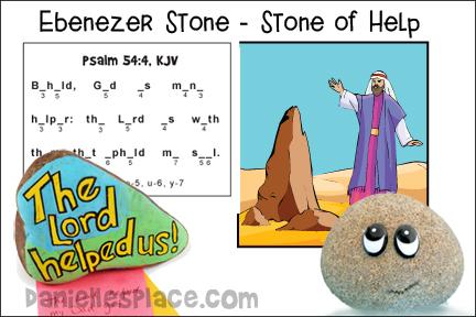 Ebenezer Stone Bible Lesson for Children